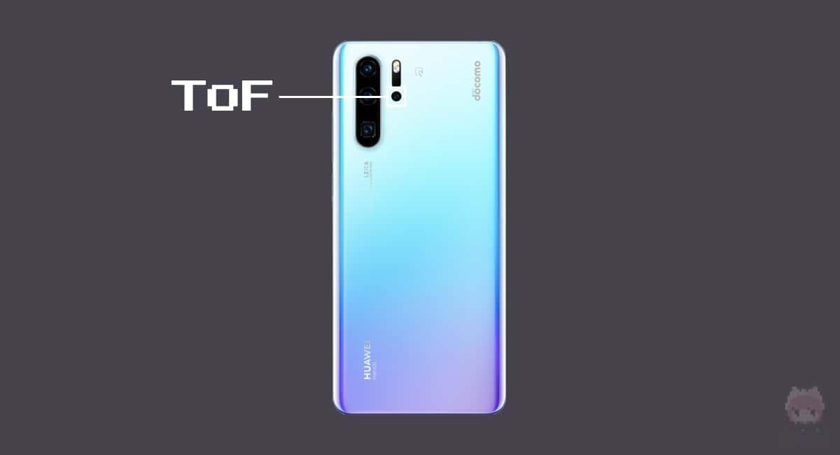 ToFカメラとボケ味 by Huawei