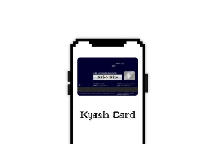 "Kyash Cardを申し込んだ—3Dセキュア非対応・ポイント還元上限12万円/月なので""サブ""のまま"