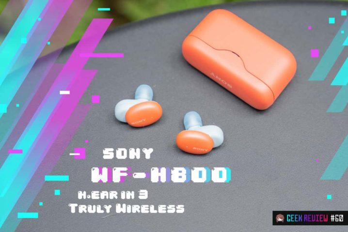 【レビュー】Sony『WF-H800』—かわいいデザイン。だけど、意外と本格派な完全ワイヤレスイヤホン
