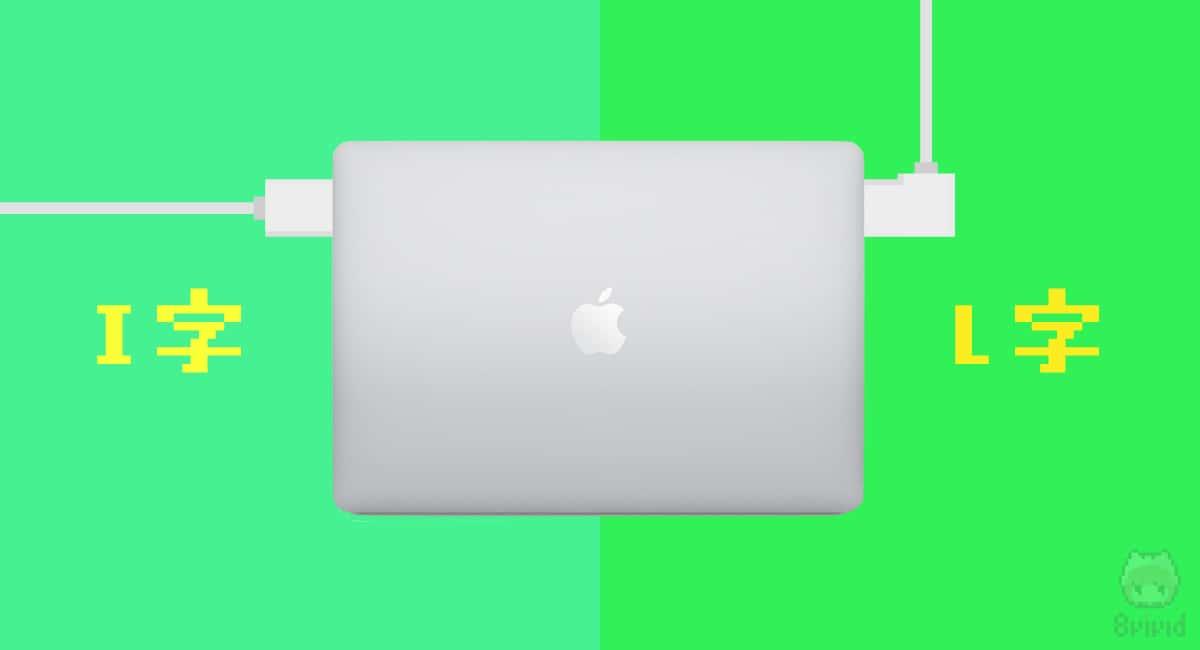 L字USB-Cケーブルは、PCの充電ケーブルに最適。