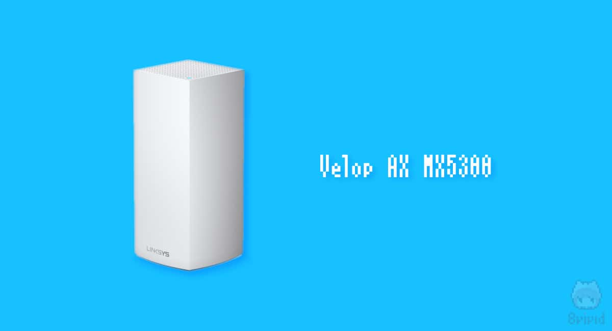 Linksys『Velop AX MX5300』