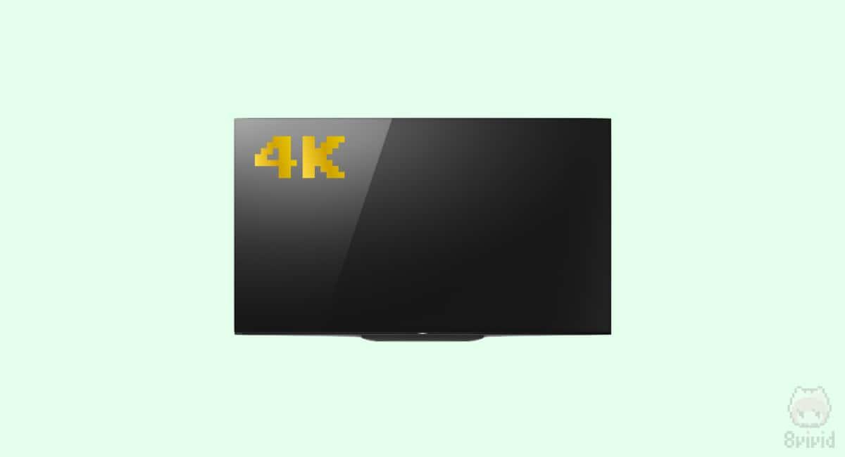 4Kテレビの買い時としては、今は充分アリ。