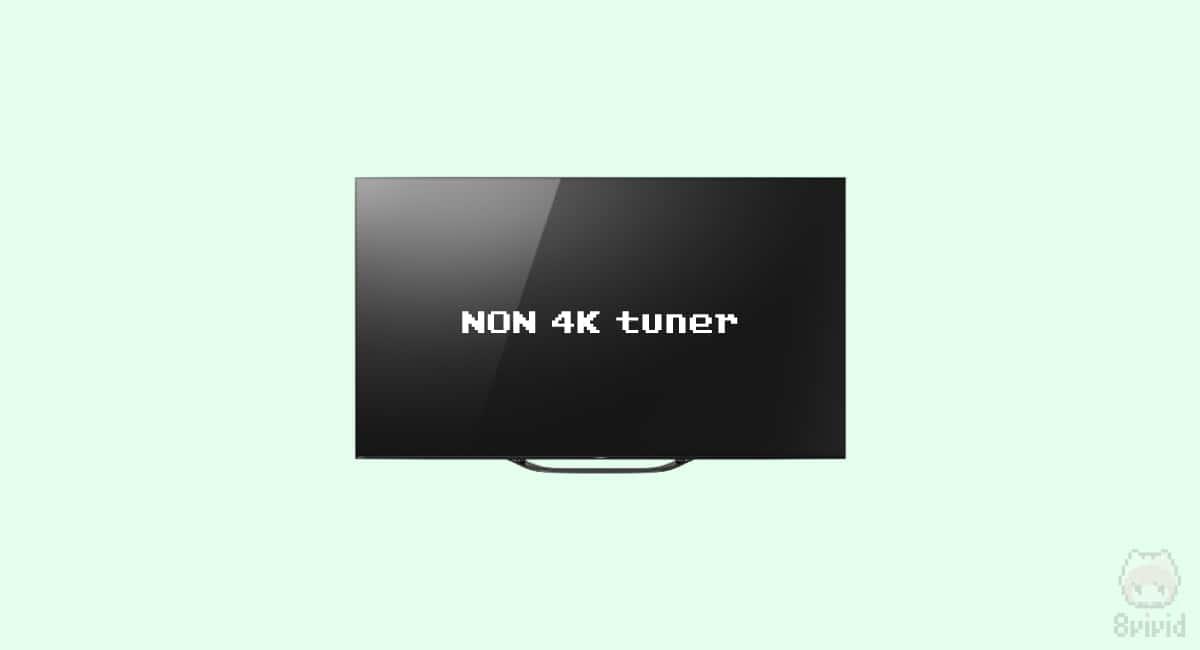 【理由3】4Kチューナー非搭載4Kテレビの不人気
