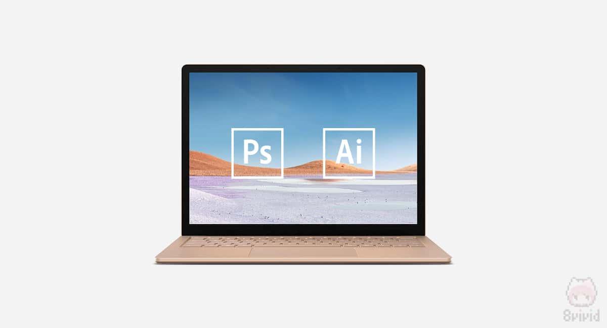 WindowsでもIllustratorやPhotoshopをヌルサクに使いたい!
