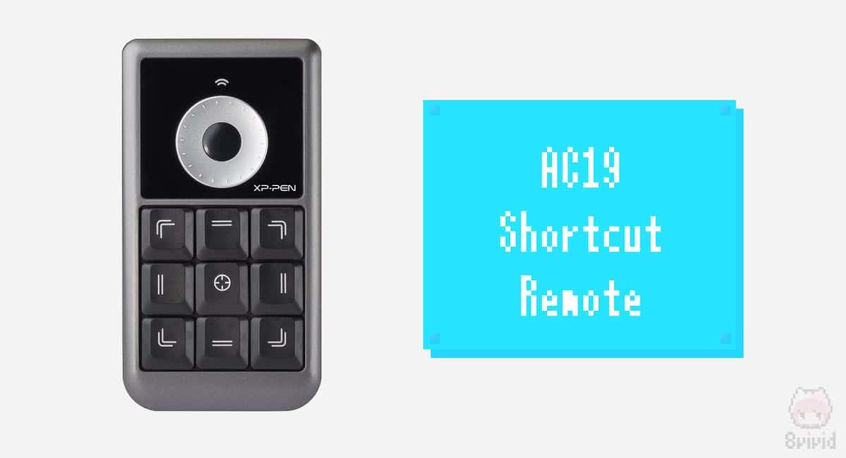 AC19 Shortcut Remote