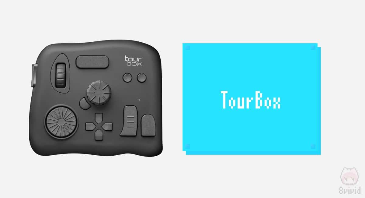 TourBox
