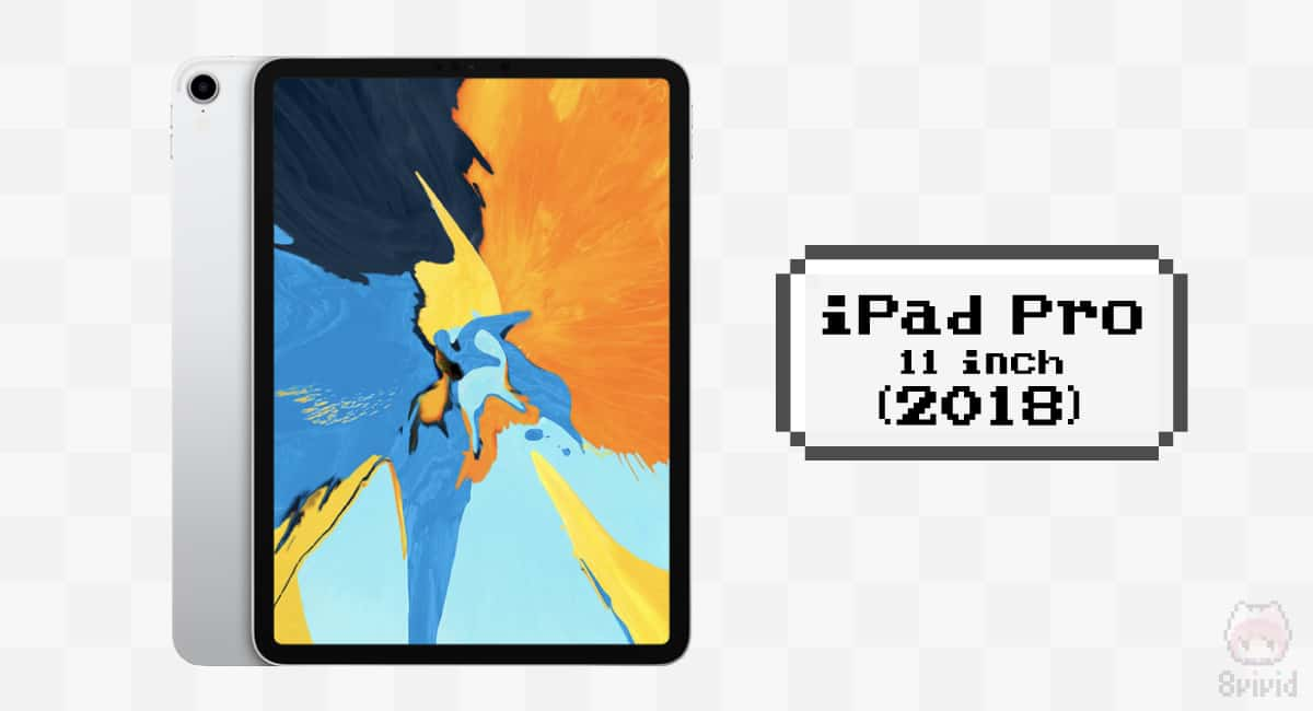 iPad Pro 11インチ(2018)防水ケース