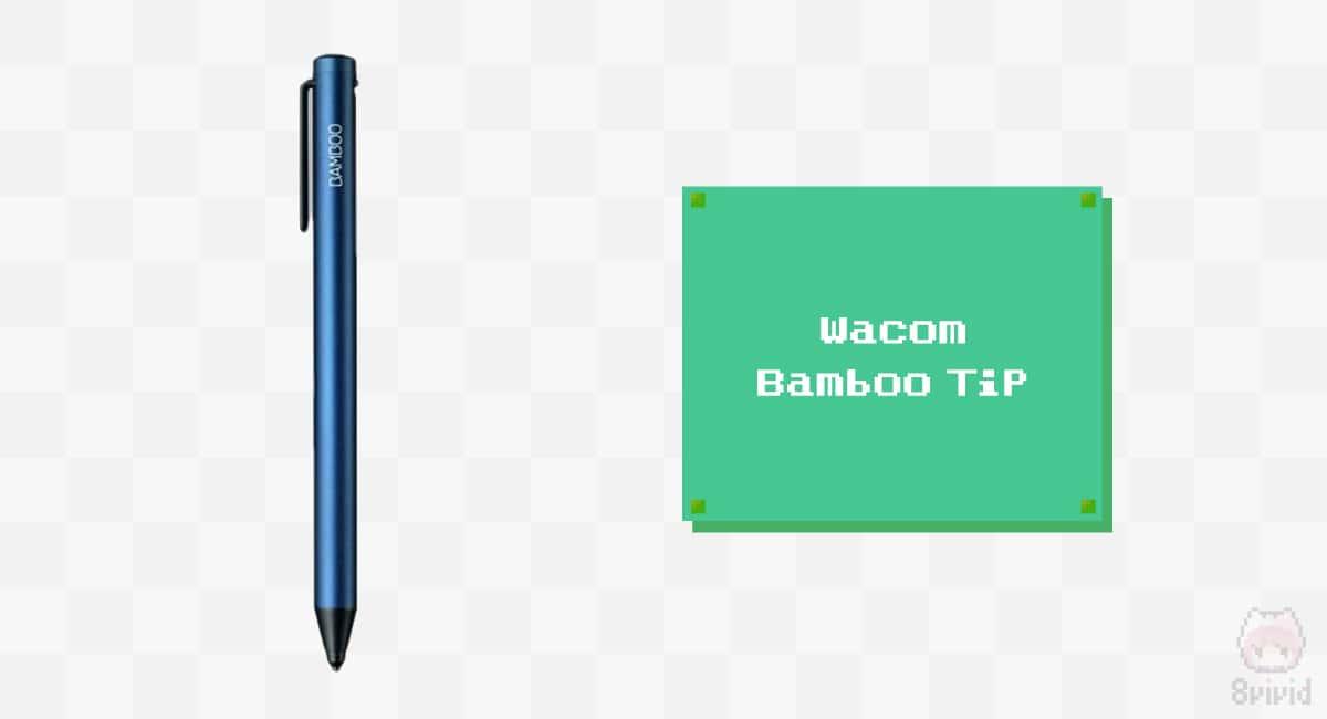 Wacom『Bamboo Tip』
