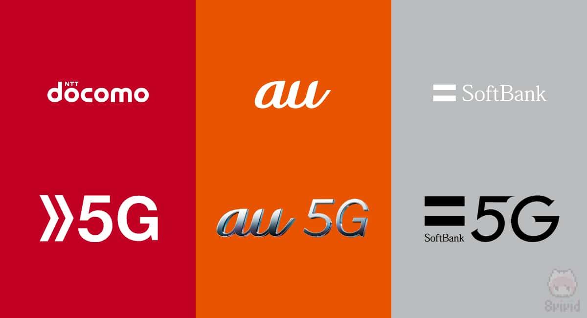 5G対応料金プランプラン