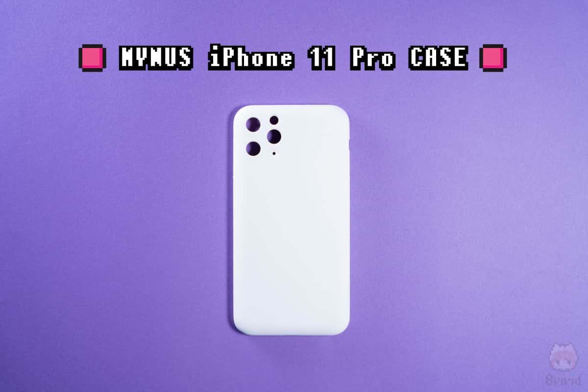 MYNUS『MYNUS iPhone 11 Pro CASE』全体画像。