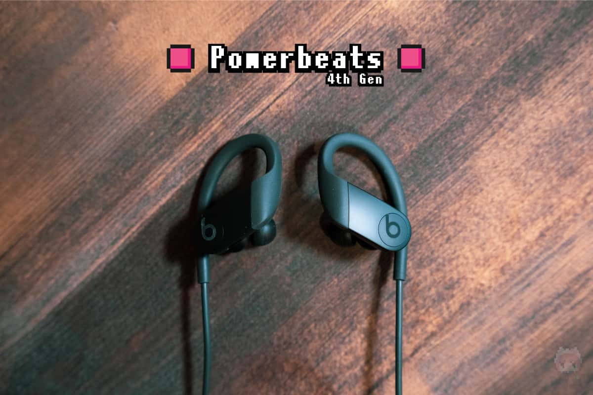 Beats by Dr. Dre『Powerbeats(4th Gen)』全体画像。
