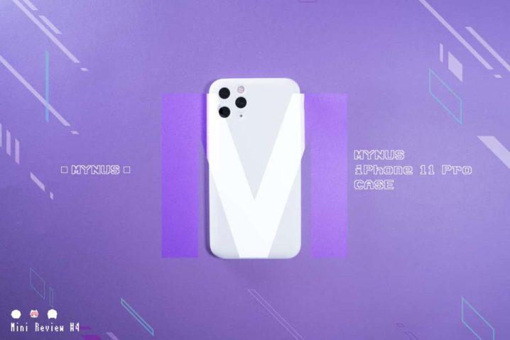 【レビュー】MYNUS『MYNUS iPhone 11 Pro CASE』—ミニマル、純正より純正