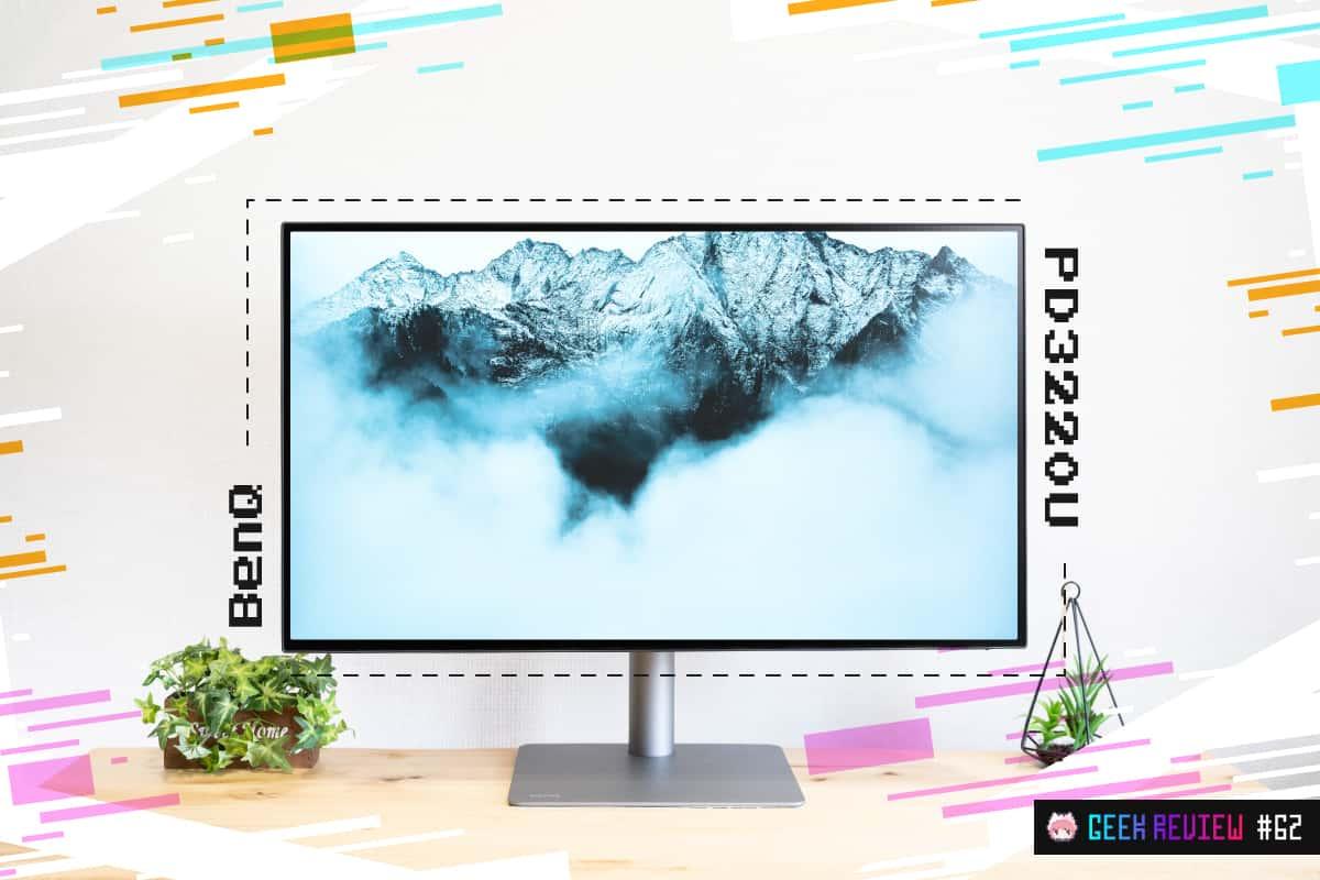 【レビュー】BenQ『PD3220U』—4K・HDR10・広色域。デザイナーを支えるThunderbolt 3ディスプレイ[PR]
