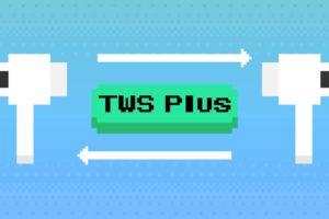 TWS Plusとは?—メリット・仕組み・接続条件のおさらい