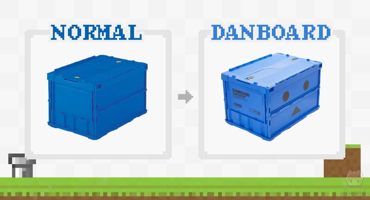 ダンボーコラボのコンテナボックス。