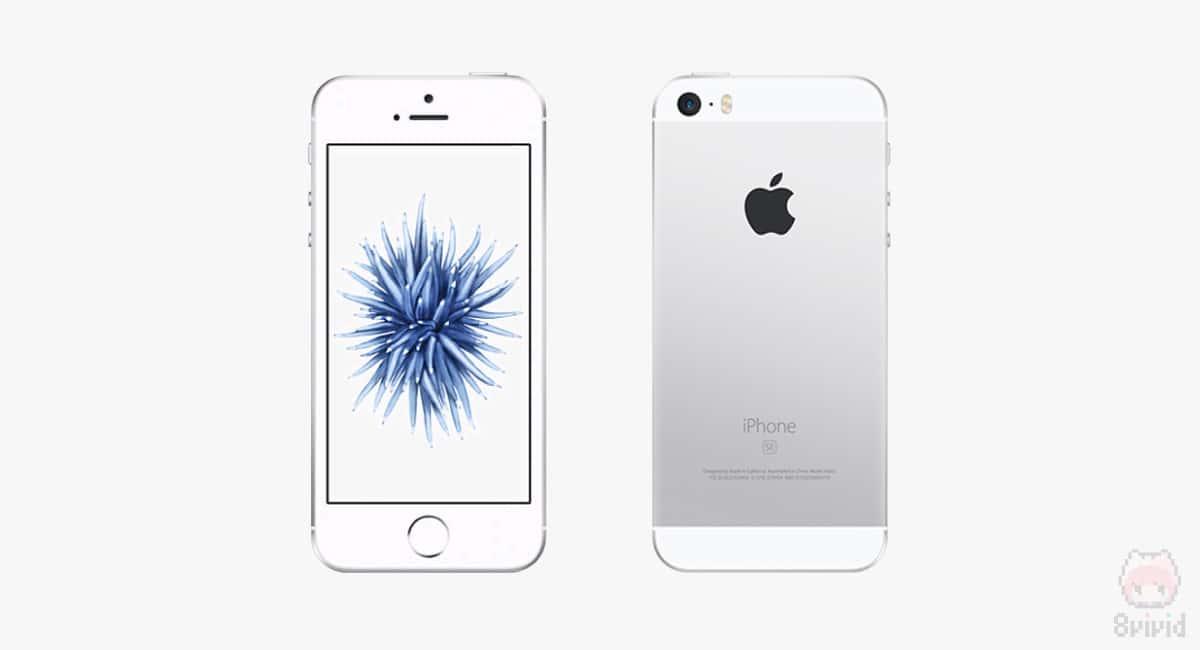 至高のデザイン。それがiPhone SE。