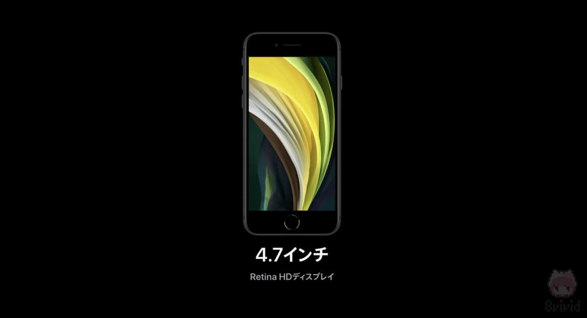 iPhone SE(第2世代)への失望