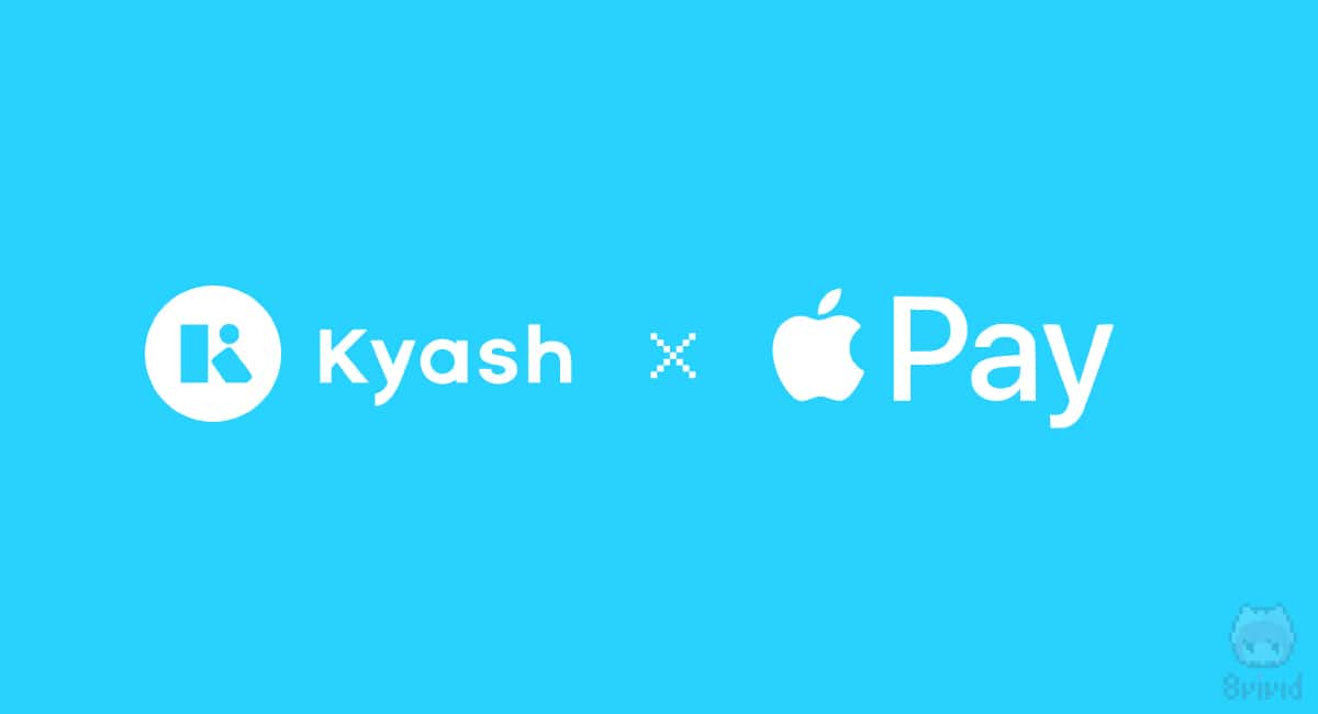 KyashがApple Payに対応
