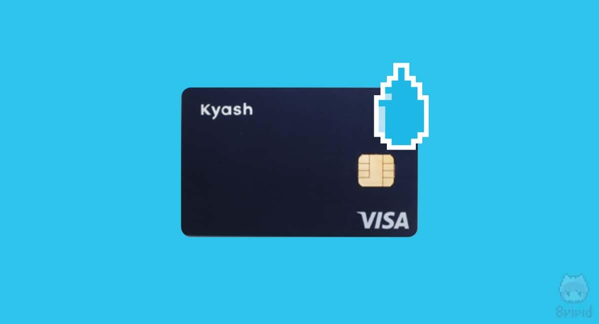 Kyash Cardの欠点