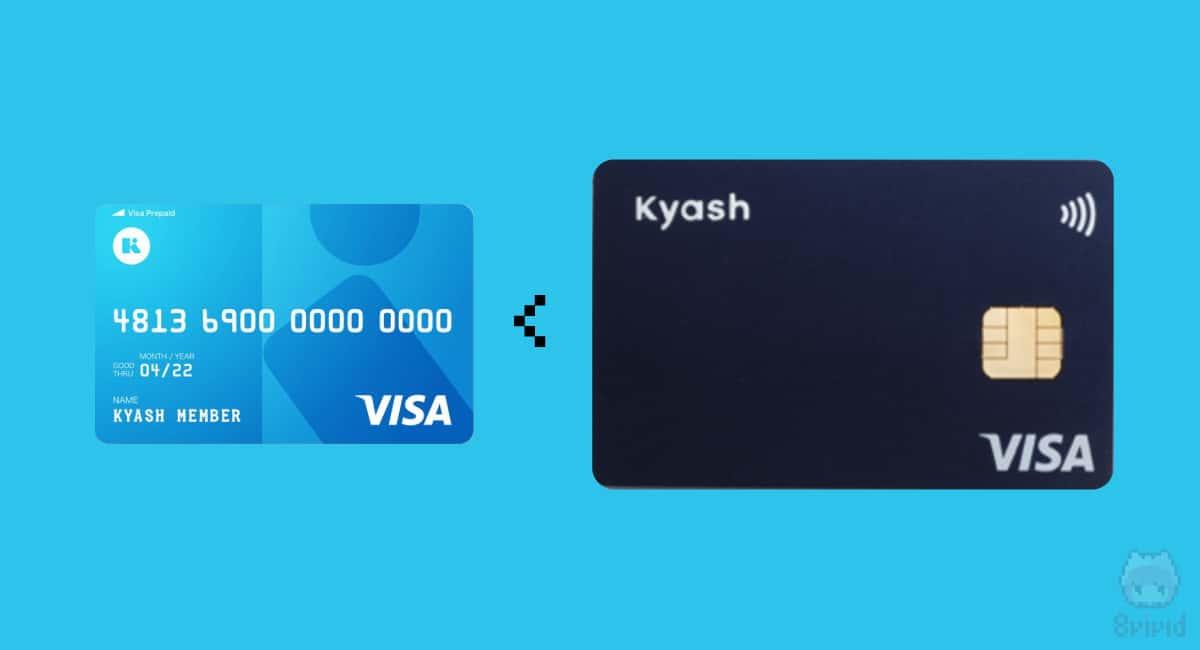 【掟1】『Kyash Card』を発行すべし!
