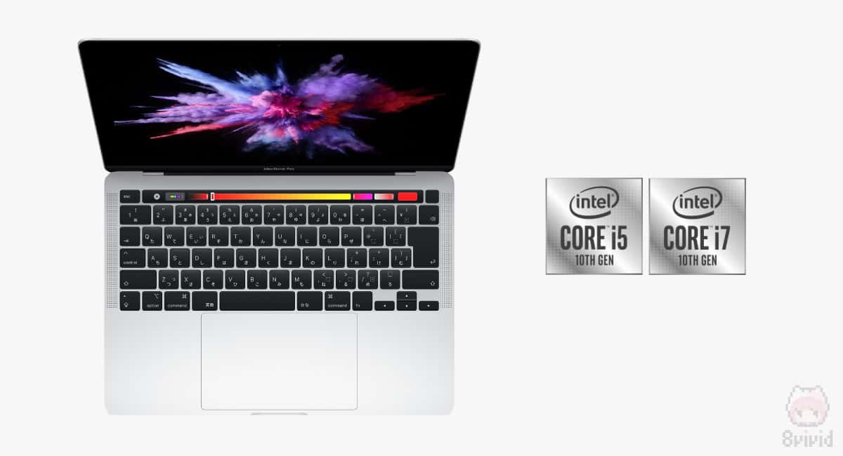CPUは第10世代Intel Coreを採用が有力。