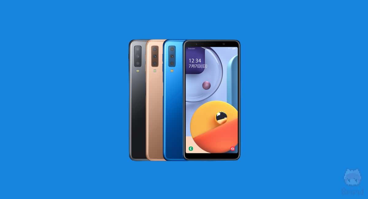 Samsung『Galaxy A7』