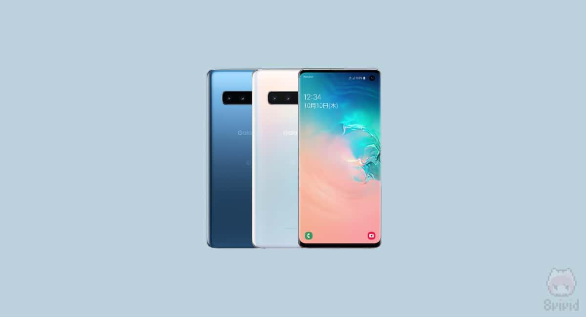 Samsung『Galaxy S10』