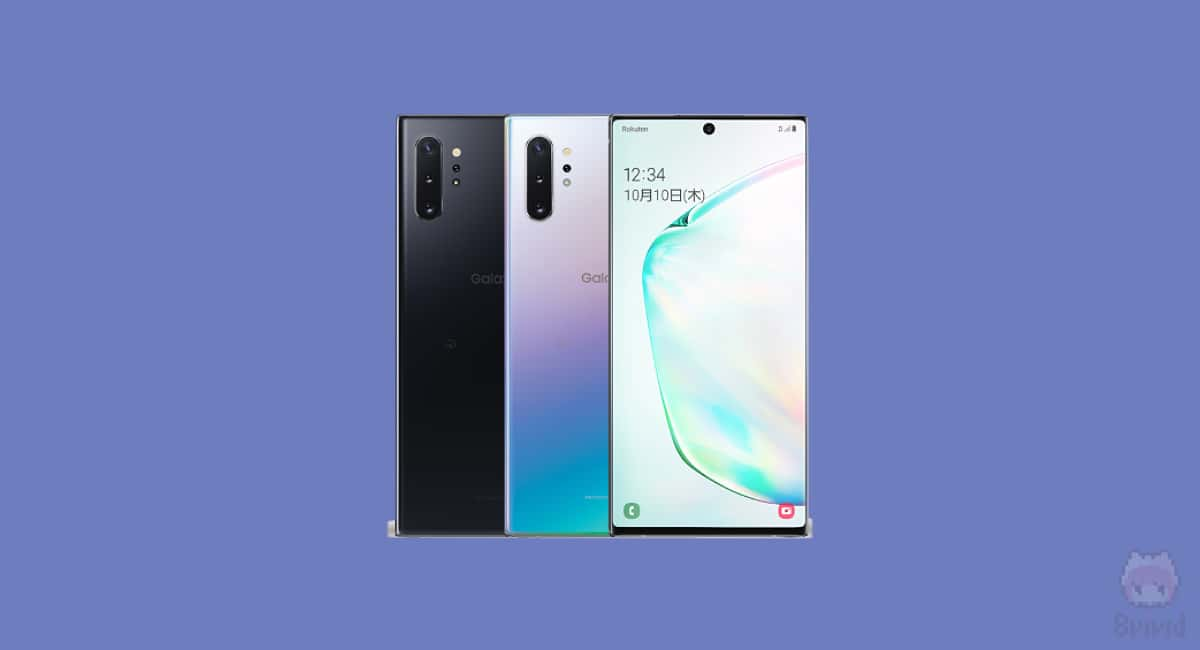 Samsung『Galaxy Note10+』