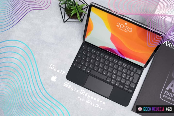 "【レビュー】Apple『Magic Keyboard』—iPad ProがMacBookになる""魔法""のカバー"
