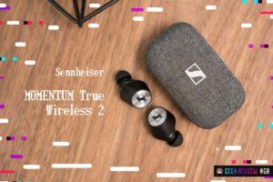 """【レビュー】Sennheiser『MOMENTUM True Wireless 2』—ANCも外音取り込みも""""味付け""""。オーディオ派のTWSな一品料理"""
