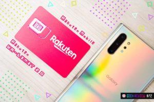 【レビュー】楽天モバイル『Rakuten UN-LIMIT 2.0』—データ無制限・かけ放題が偉大なMNO