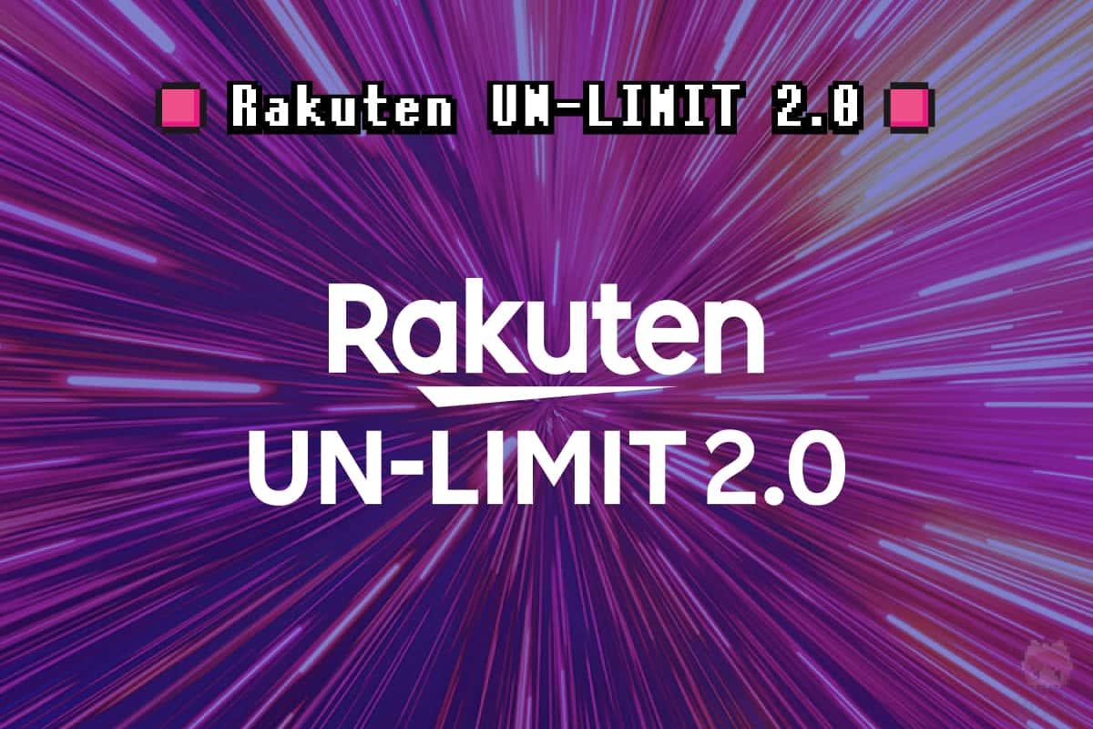 楽天モバイル『Rakuten UN-LIMIT 2.0』イメージ画像。