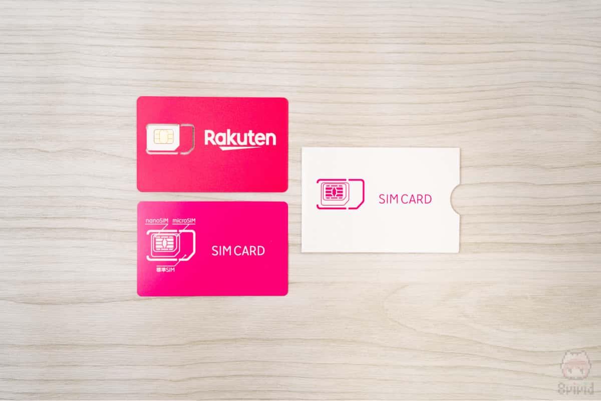 SIMカードはマルチSIM。