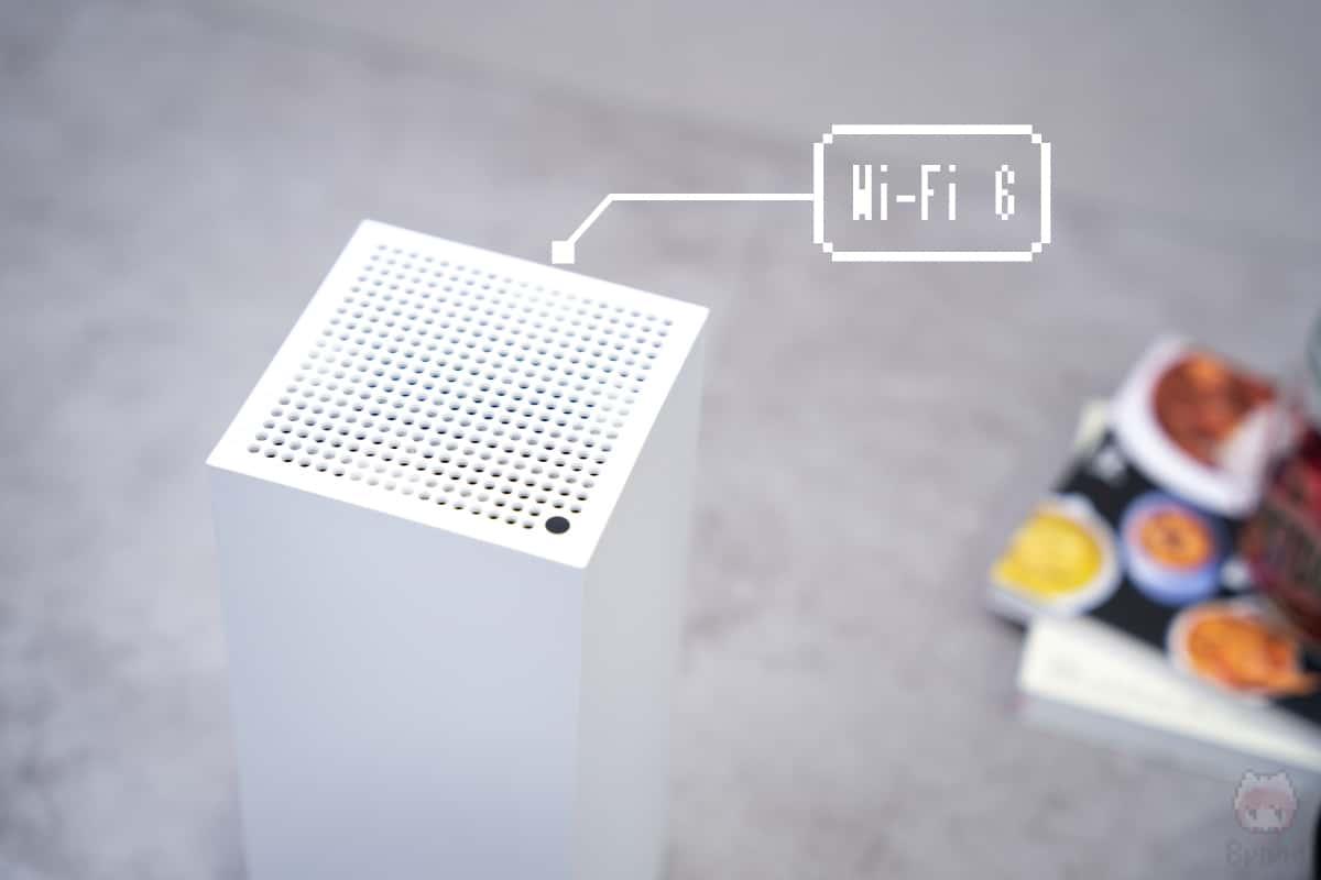 Velop AX MX5300はWi-Fi 6対応。