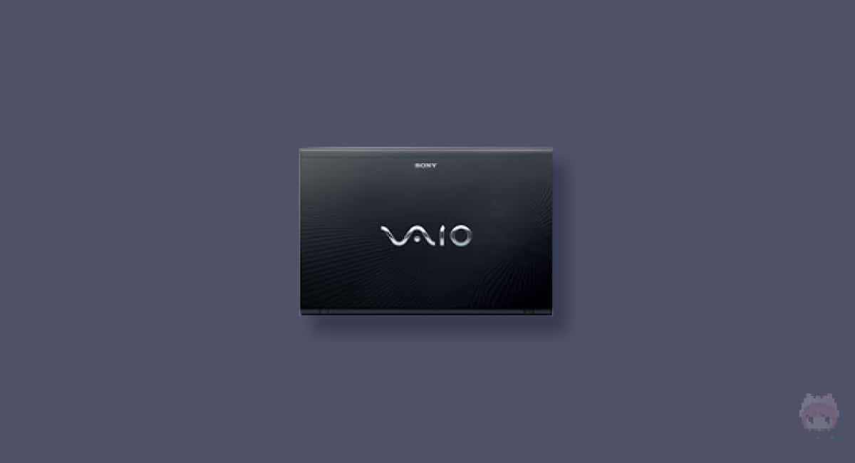 まさにドヤれるWindows。それがVAIO Z。