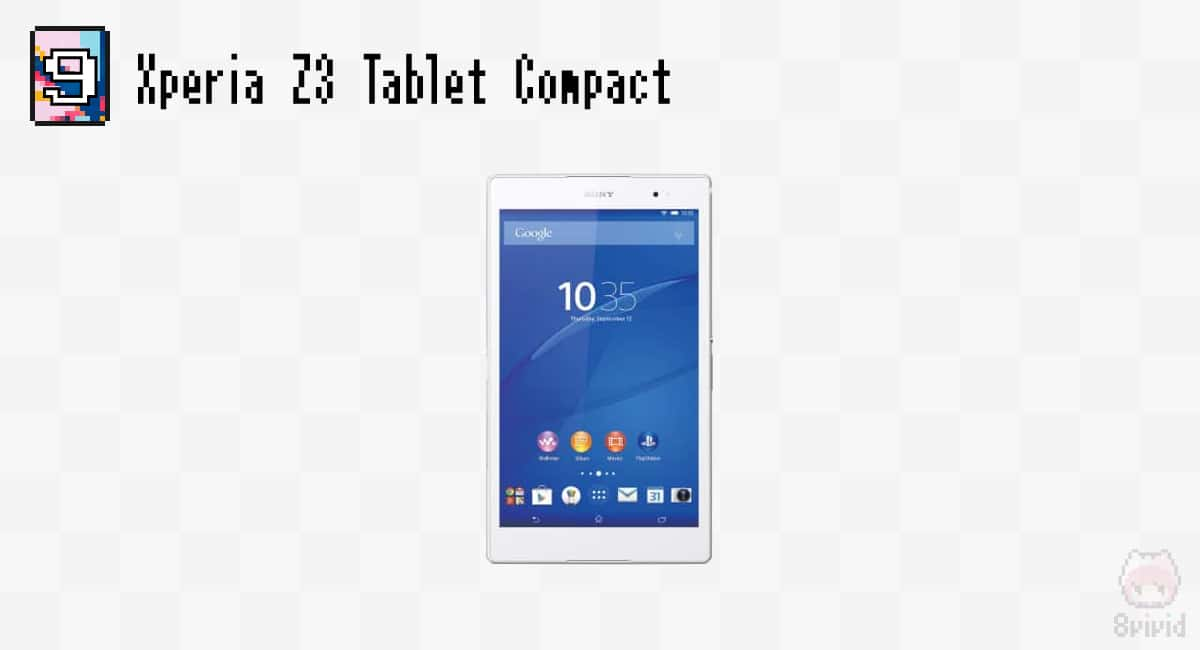 【9】Sony『Xperia Z3 Tablet Compact』|おすすめ度:★☆☆☆☆