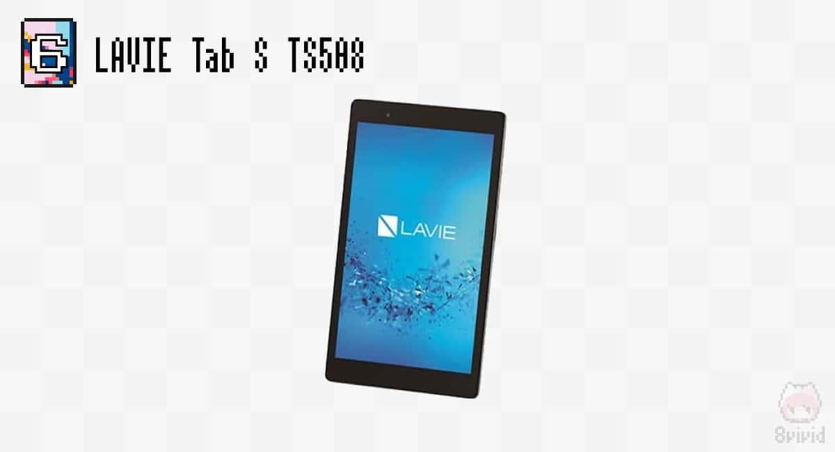 【6】NEC『LAVIE Tab S TS508』|おすすめ度:★★☆☆☆