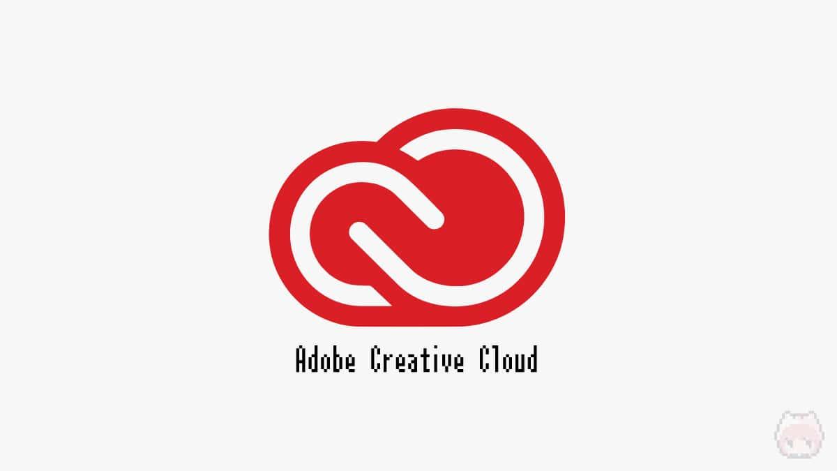 Amazon > Adobe公式サイト