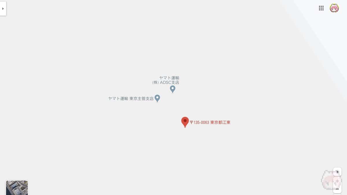 ヤマト運輸のADSC支店