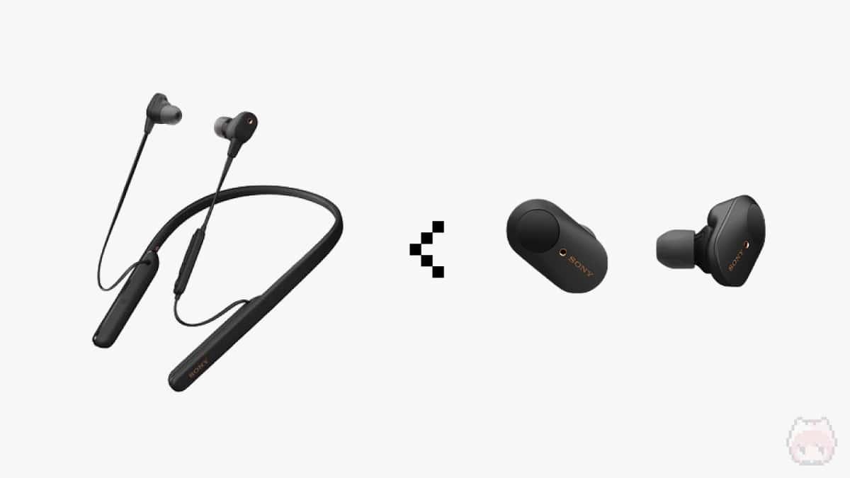 デジタル耳栓として使うなら、完全ワイヤレスイヤホンがおすすめ。