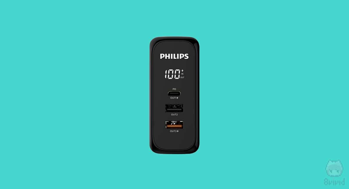 ハイブリッド型USB充電器の決定版になるか