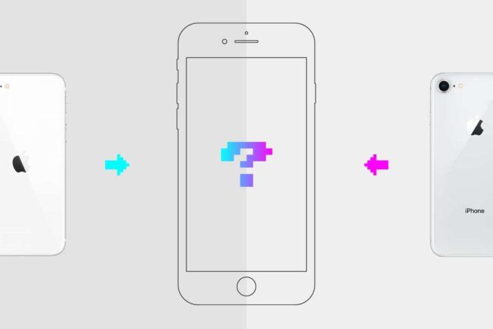 iPhone SE(第2世代)とiPhone 8のケース・フィルム互換性検証