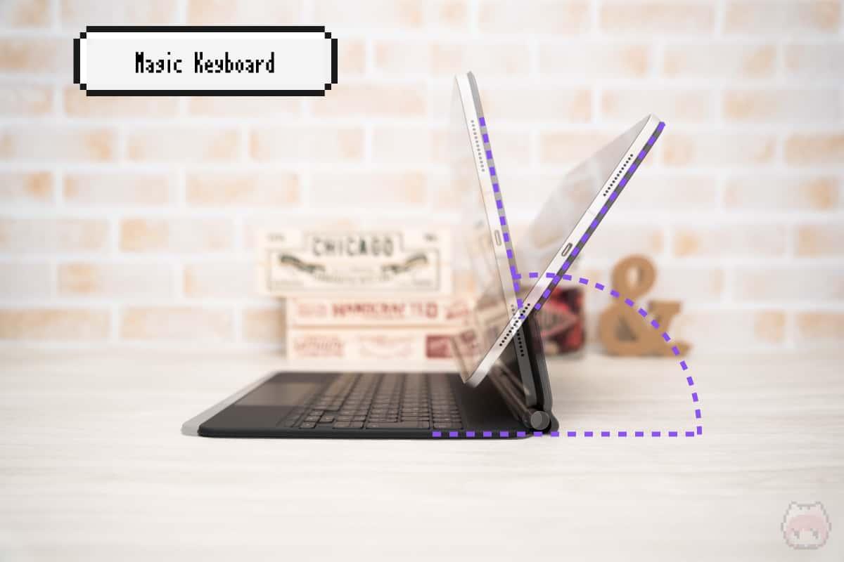 Magic Keyboardの角度調整は無段階。