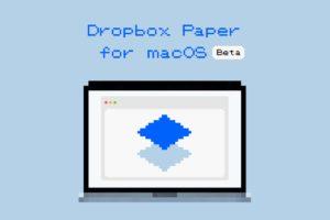 macOS版Dropbox Paper(ベータ版)を使った感想—デスクトップアプリなのにオフライン利用不可が惜しい