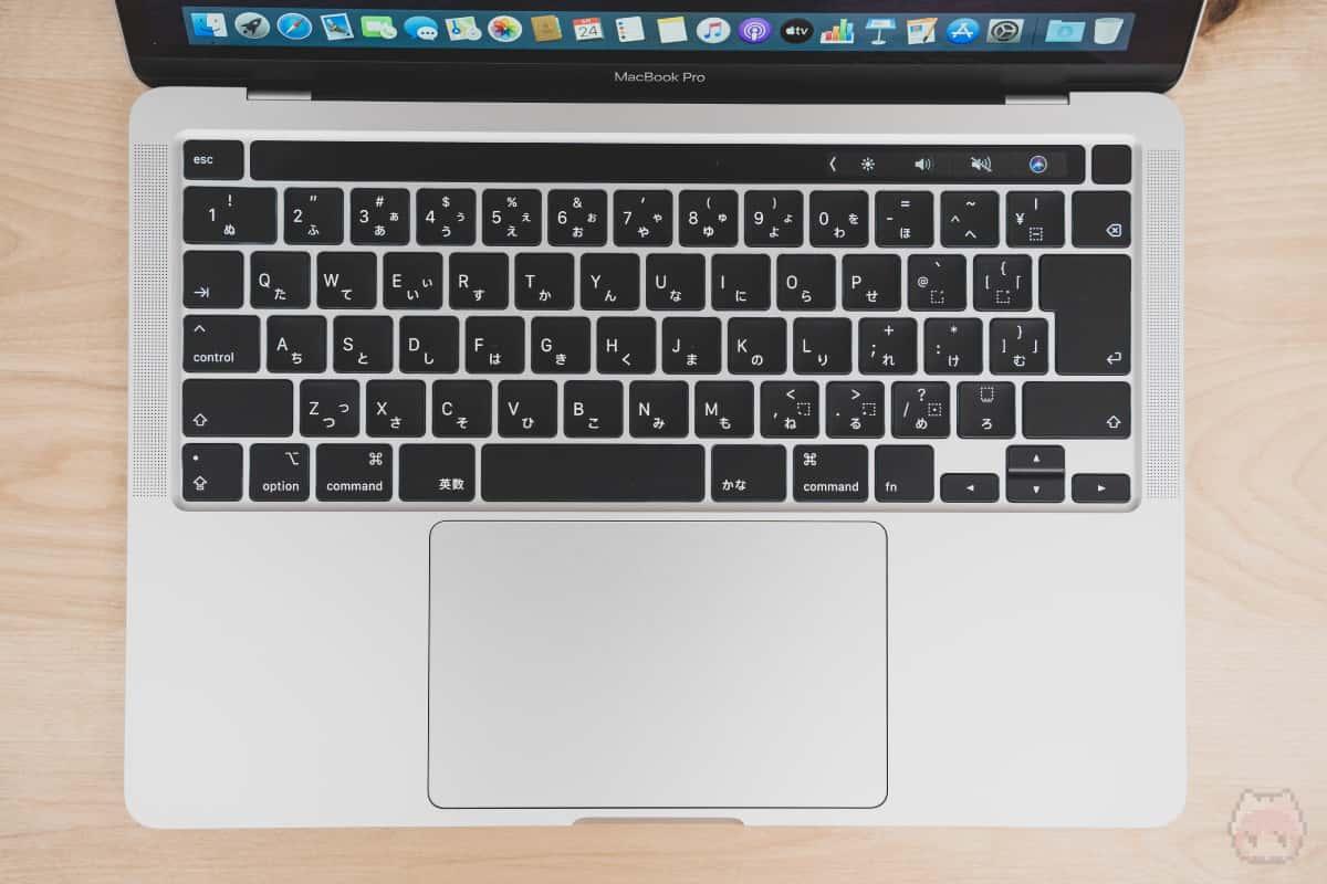 MacBook Pro 13インチ(2020)キーボード面。