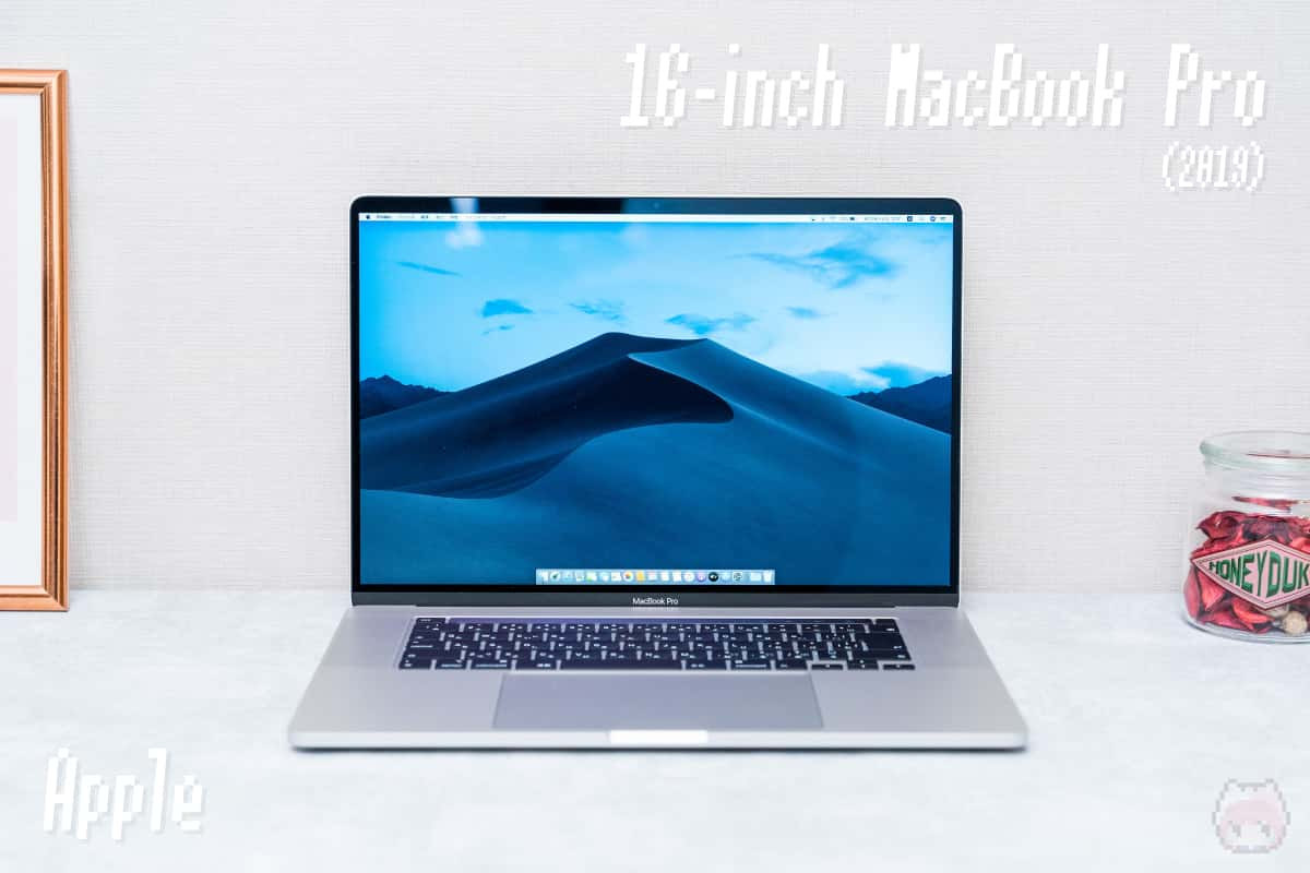 Apple『MacBook Pro 16インチ(2019)』全体画像。