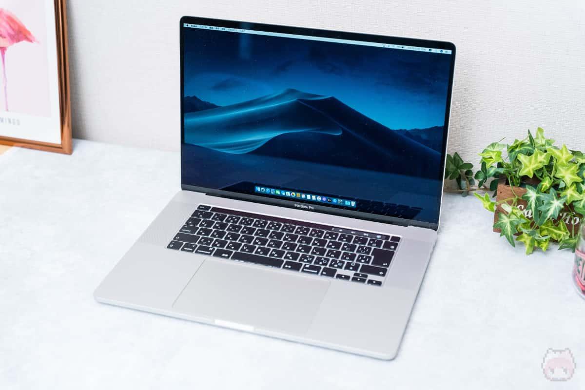 ついに完成された現代のMacBook Proと言っても過言ではない。