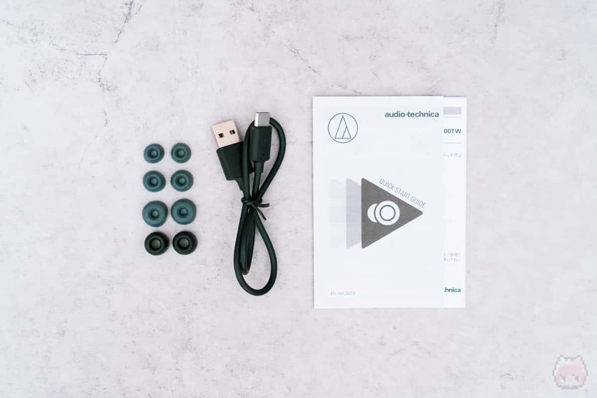 ATH-ANC300TW付属品。