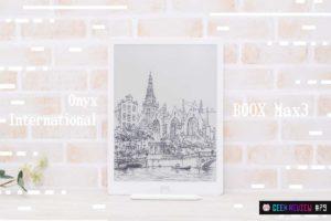 【レビュー】Onyx International『BOOX Max3』—2020年の電子ペーパータブレット最高峰