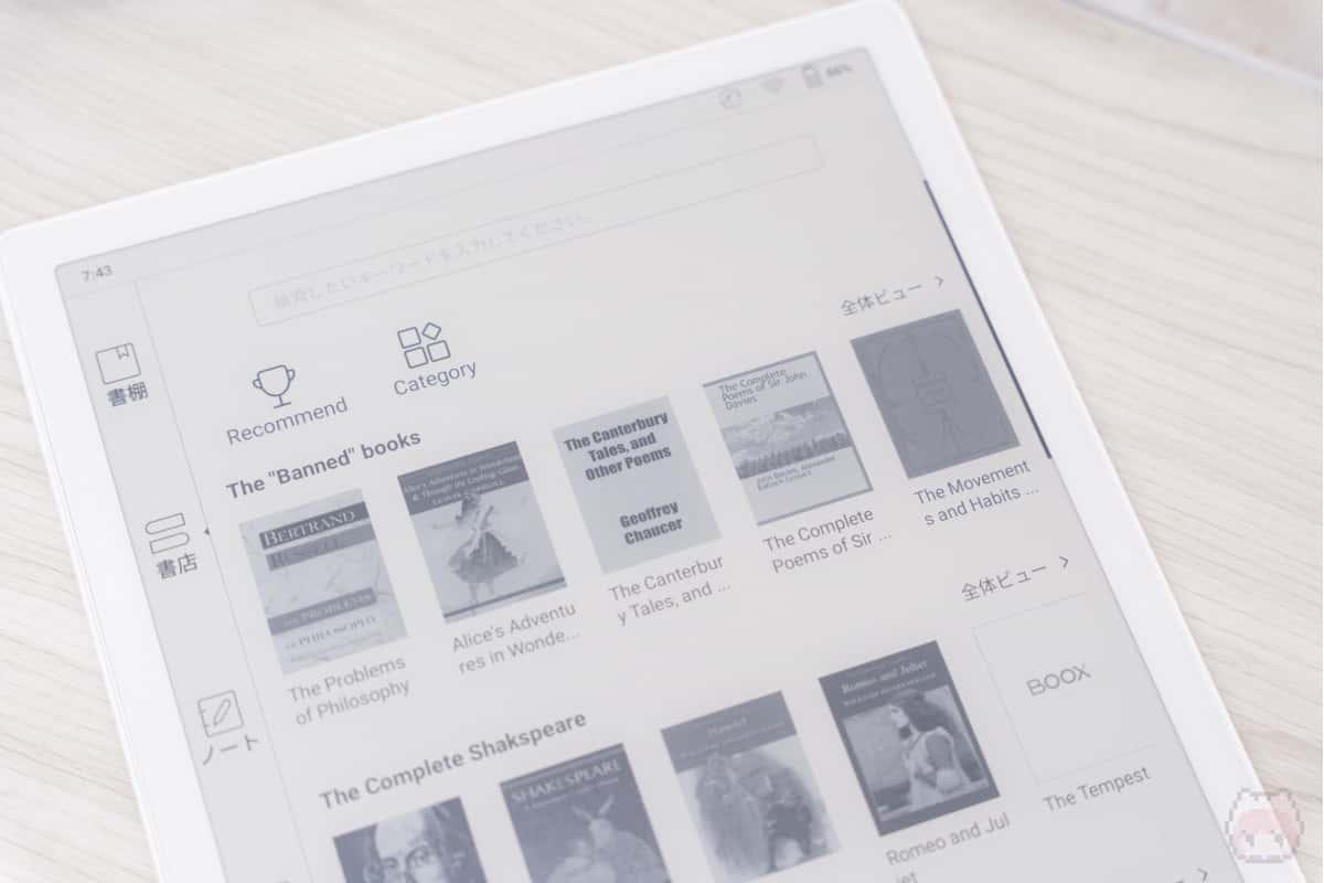 "A4サイズの""デカ""Kindle Paperwhiteとして使うのが最高。"
